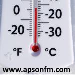 Ciudades candidatas para registrar cero grados